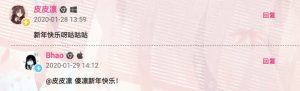 图片[4]-Cuckoo双栏自适应Typecho主题